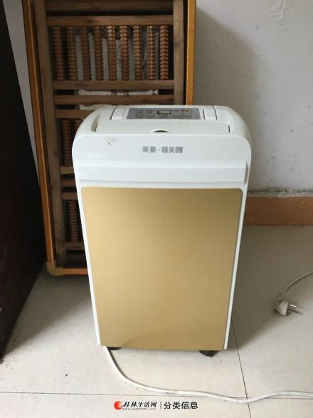 甩卖雅美娜(AMONOY)180E除湿机抽湿机和艾美特(Airmate)取暖器家用