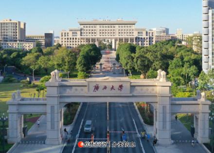 2021年广西大学成人高考 广西函授 林学专业介绍