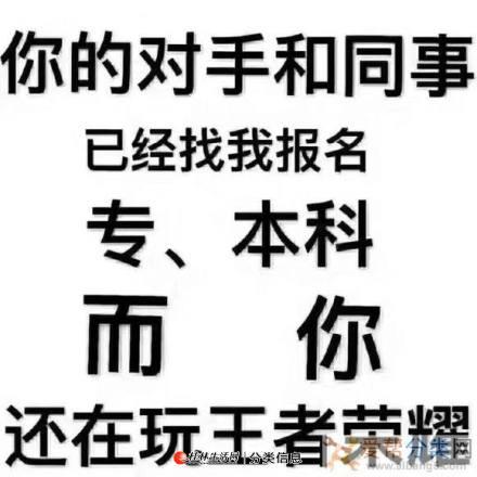 2021桂林理工大学函授大专本科怎么报名