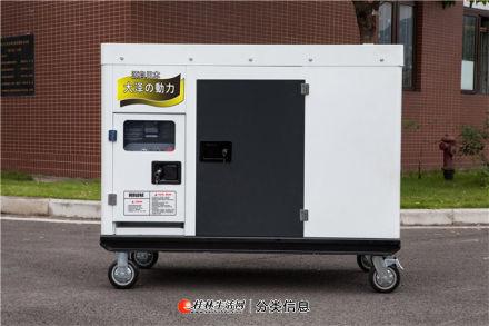 厂家批发20kw静音柴油发电机参数