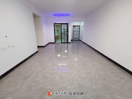 诚心出售 新裕公馆电梯三房 精装修未入住