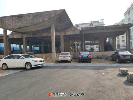 芳华路商用科教土地2100平(3.15亩)910万