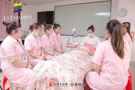 南宁美容专业学校提供优质就业保障