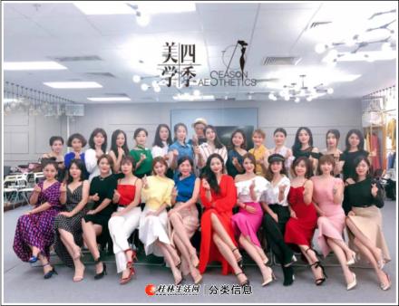 武汉广州服装搭配培训班四季美学色彩形象顾问网络班培训行业品牌