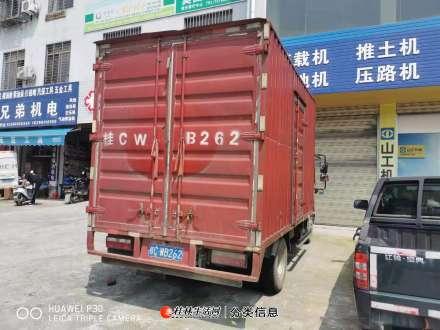自用货车2年解放牌货车出售