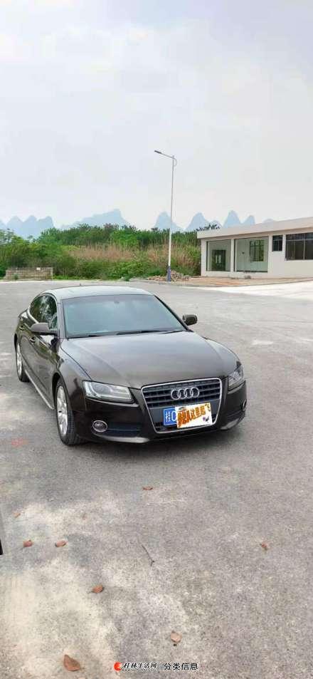 私家车出售 奥迪A5