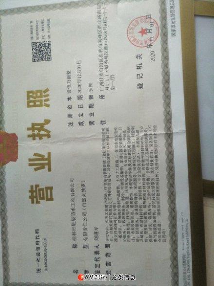 桂林理工大学疏通下水道水电工疏通厕所马桶疏通厨房改道厕所改道