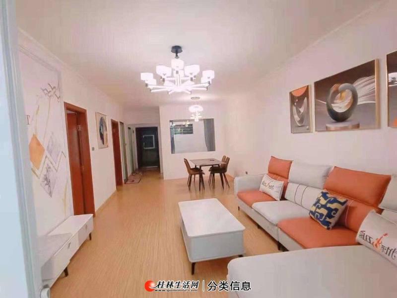翰林轩 45.6万 3室2厅1卫 精装修,现在出售!
