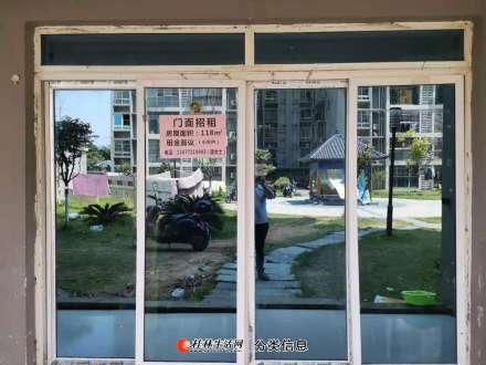 小区中心一楼住宅可住可商,商机无限!