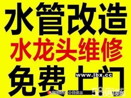 桂林全市专业外墙水管安装维修,外墙排水管拆装,高楼外下水管改造