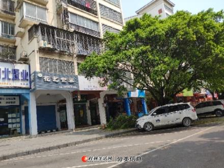 桂黄大道东八里四路临街在营旺铺48.46平55万