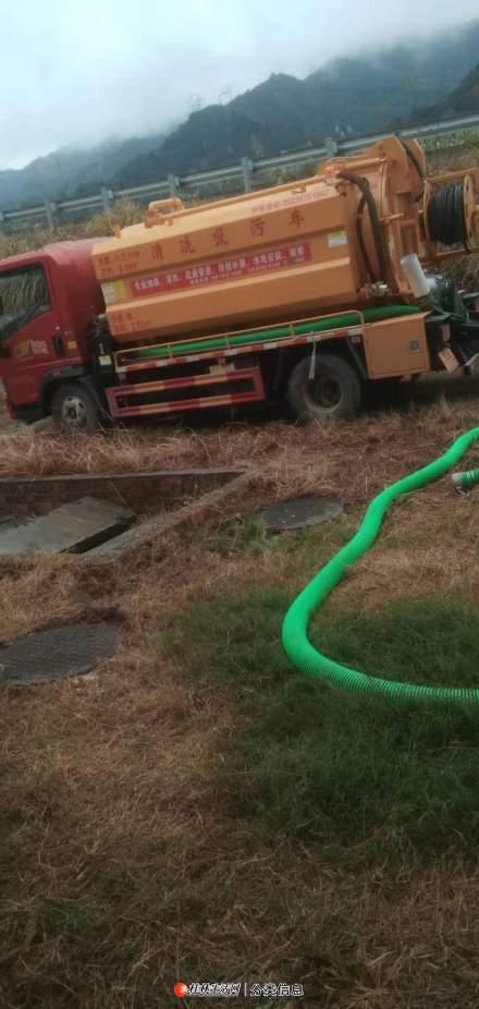 桂林市退伍军人服务社,专业承接各种管道疏通,清理粪池,沙井,24小时为你服务