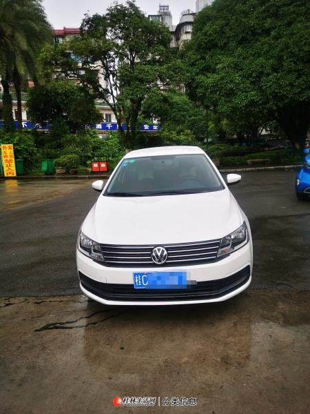 桂林市自用一手私家车零过户大众朗逸