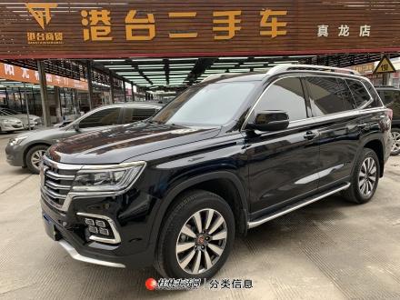 荣威RX8 2018款 30T 两驱旗舰版