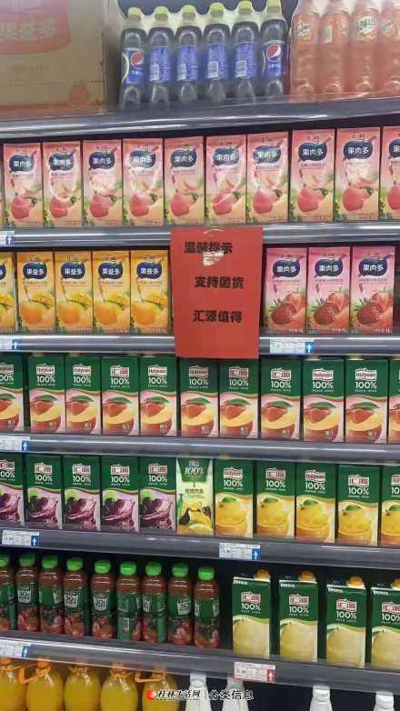 汇源果汁招县城经销商