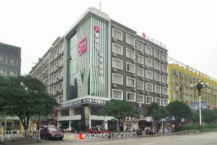 紫简约式酒店公寓