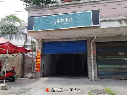 西门菜市对面,鑫鼎花园门面40平方米,门口另外有50平方米外摆区。每月租金1000元