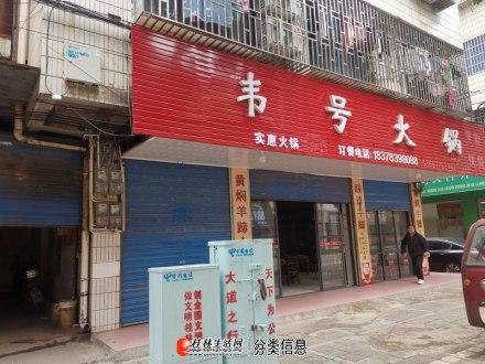 定江盈丰路23号(桂乐苑)住房出租