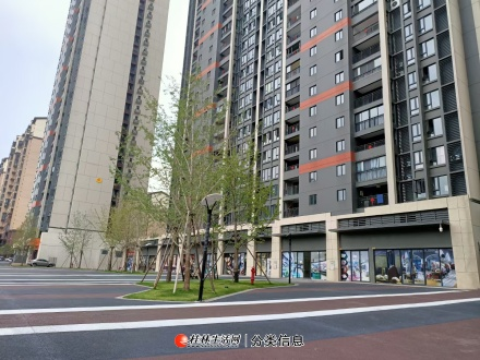 彰泰橘子郡可餐饮大开间旺铺36平层高4.5米可做阁楼54万