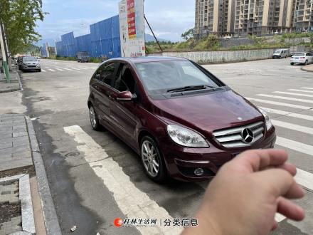 奔驰B200私家车换车处理