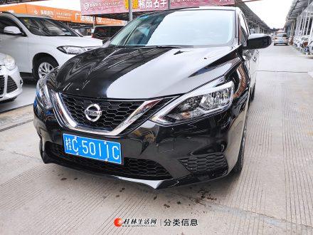 2020年日产轩逸准新车1.6自动挡高配黑色